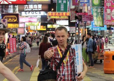 Viennin edistämismatkalla Kiinassa vuonna 2014, vapaalla